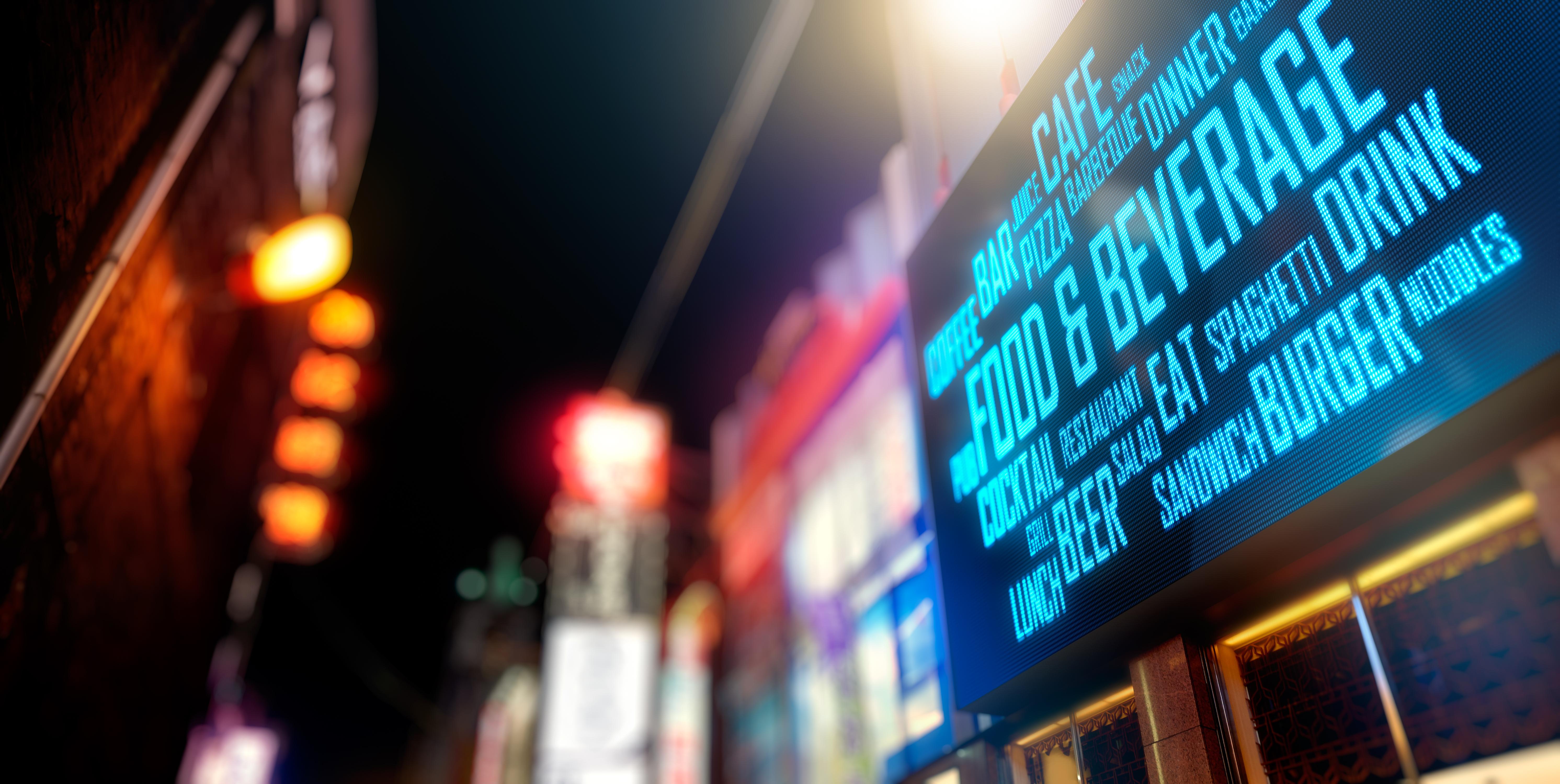 l'uso del digital signage nei negozi fisici